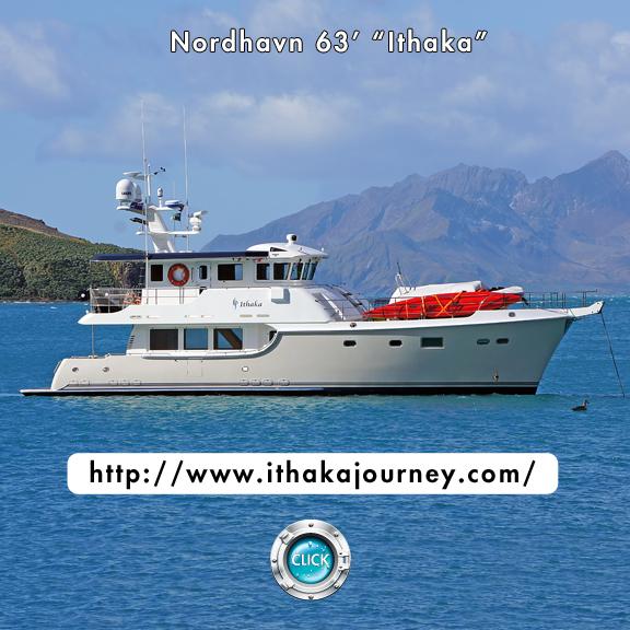 Ithaka Blog