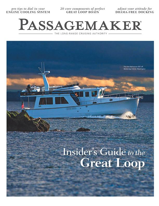 JMYS PassageMaker Magazine WorkBench Article Cover